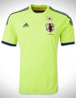 Áo tuyển Nhật WC2014 sân khách