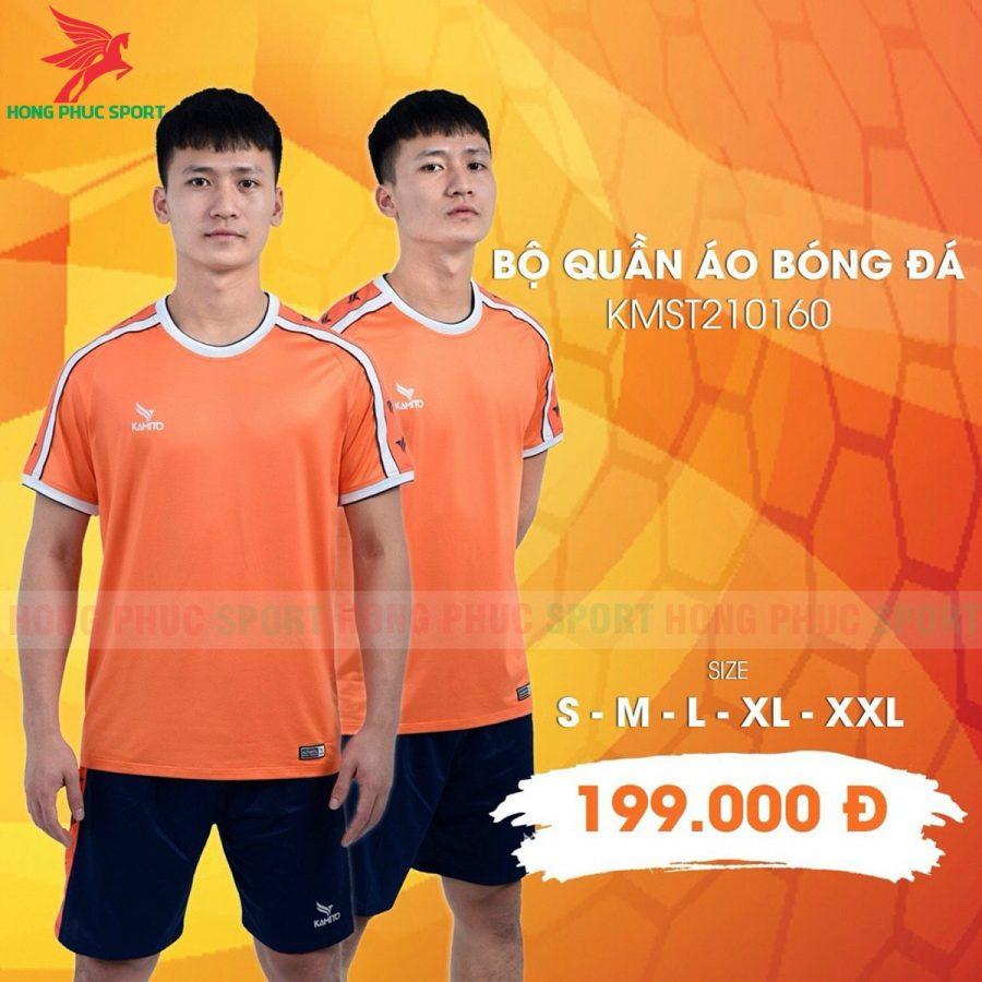 ao-khong-logo-Kamito-KMST210160